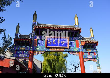 Beijing,China - Nov 14,2017:Beijing houhai street in winter,Houhai is the largest of the three lakes of Shichahai, - Stock Photo
