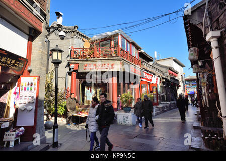 Beijing,China - Nov 14,2017:Beijing houhai street in winter,Houhai is the largest of the three lakes of Shichahai, - Stock Photo