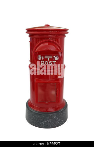 Japanese red vintage mailbox, letterbox, postbox - Stock Photo