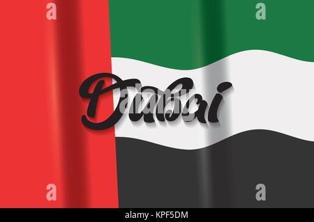united arab emirates national flag - Stock Photo