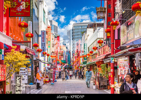 KOBE, JAPAN - DECEMBER 17, 2015: Chinatown district of Kobe at the square and pavilion. It is one of three designated - Stock Photo
