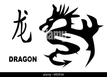 Chinese Dragon Calligraphy Symbols Isolated On White Background