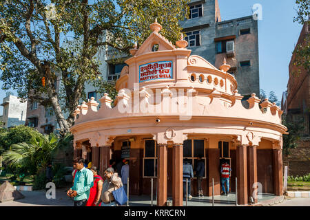 Martyrs 39 Well Jallianwala Bagh A Public Garden In Amritsar Punjab Stock Photo Royalty Free