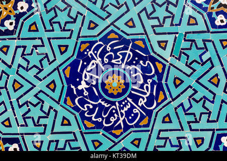 YAZD, IRAN - OCTOBER 07, 2016:  Tiled background, oriental ornaments from Amir Chakhmaq Complex in Yazd, southern - Stock Photo