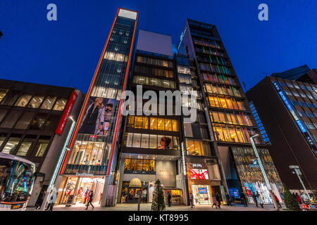 Ginza, Tokyo - December 2017 : Start of Christmas season in crowded Chuo dori street at Ginza luxurious shopping - Stock Photo