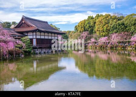 Japanese-style garden in Heian Shrine - Stock Photo