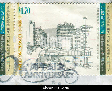 GOMEL, BELARUS, 19 NOVEMBER 2017, Stamp printed in HONG KONG, China shows image of the Hong Kong Museums Collection, - Stock Photo