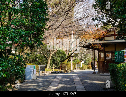 Kyoto, Japan - Dec 25, 2015. View of the park in Kyoto, Japan. Kyoto was the capital of Japan for over a millennium - Stock Photo