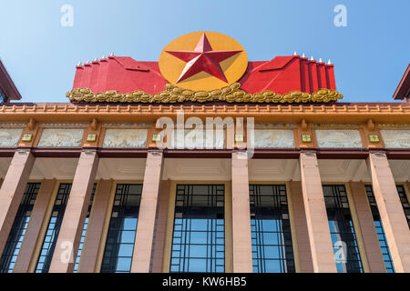 Façade of JiangXi Exhibition Center - A close-up low-angle view of front entrance of Jiangxi Provincial Exhibition - Stock Photo