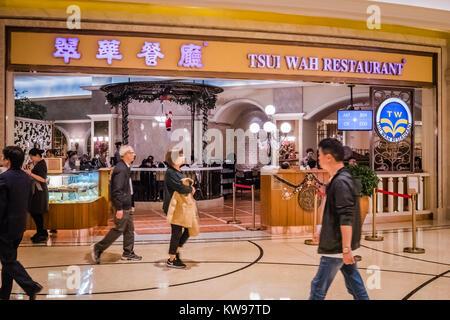 hong kong fast food restaurant tsui wah - Stock Photo