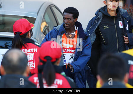 Kanagawa, Japan. 2nd Jan, 2018. Workneh Derese () Athletics : The 94rd Hakone Ekiden, Tokyo-Hakone Round-Trip College - Stock Photo