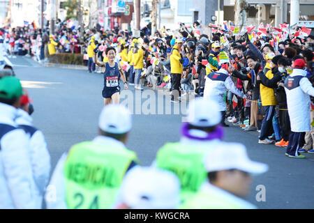 Kanagawa, Japan. 2nd Jan, 2018. Kazuya Nishiyama () Athletics : The 94rd Hakone Ekiden, Tokyo-Hakone Round-Trip - Stock Photo