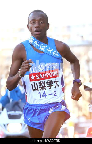 kanagawa, Japan. 2nd Jan, 2018. Dominic Nyairo (), JANUARY 2, 2018 - Ekiden : The 94th Hakone Ekiden Race, 2nd Section - Stock Photo