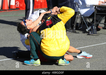 Kanagawa, Japan. 2nd Jan, 2018. Kohei Mukai () Ekiden : The 94th Hakone Ekiden Race Totsuka Relay place in Kanagawa, - Stock Photo