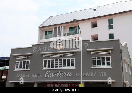 Former Eastern Aerated Water Company building at Geylang in Singapore - Stock Photo