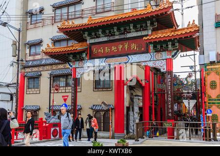 NAGASAKI, JAPAN - NOVEMBER 14: Chinatown in Nagasaki, Japan on November 14, 2013.  The district was originally established in the 15th century by Chin