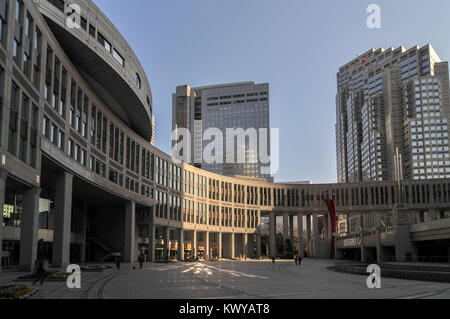 Tokyo, Japan - March 15, 2009: The Tokyo Metropolitan Government Building, also referred to as Tocho for short, - Stock Photo