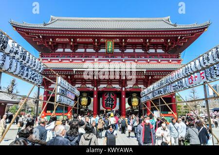Tokyo, Japan - March 15, 2009: Kaminarimon of Sensoji in Asakusa, Tokyo, Japan - Stock Photo