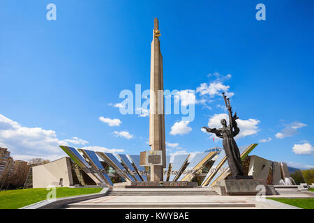 Obelisk at the Belarusian Great Patriotic War Museum. It is a museum in the center of Minsk, Belarus. The conception - Stock Photo