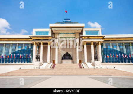 The Government Palace is located on the north side of Chinggis Square or Sukhbaatar Square in Ulaanbaatar, the capital - Stock Photo