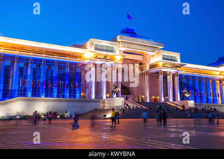 The Government Palace at night. Its located on the north side of Chinggis Square or Sukhbaatar Square in Ulaanbaatar, - Stock Photo