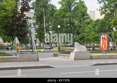 St. Petersburg, Russia - June 18, 2017: Square of Andrey Petrov on Kamennoostrovsky Avenue in St. Petersburg - Stock Photo
