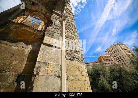 Inscriptions and details on one of the ancient gates of the city, Porta Soprana - Genoa, Liguria, Italy - Stock Photo