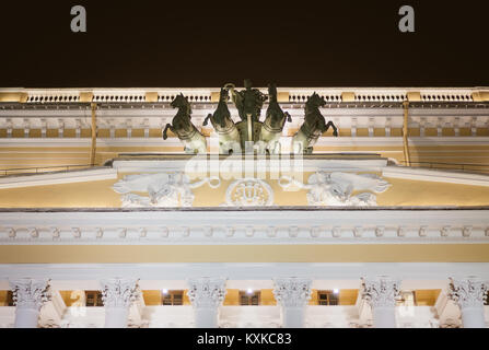 Alexandrinsky Theatre in Saint Petersburg at night. - Stock Photo