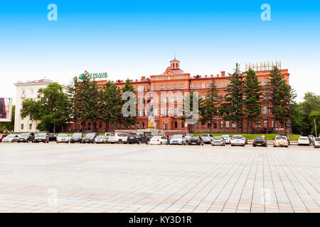 KHABAROVSK, RUSSIA - JULY 16, 2016: Far Eastern State Medical University on Lenin Square. It is the central square - Stock Photo