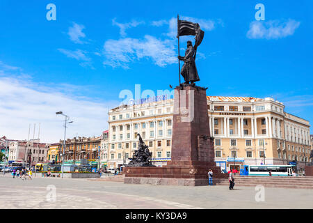 VLADIVOSTOK, RUSSIA - JULY 17, 2016: Memorial to the Fighters for the Soviet Power in the Far East and Dalrybvtuz - Stock Photo