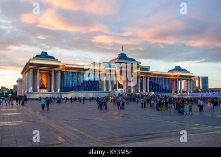 ULAANBAATAR, MONGOLIA - JULY 12, 2016: The Government Palace is located on the north side of Chinggis Square or - Stock Photo