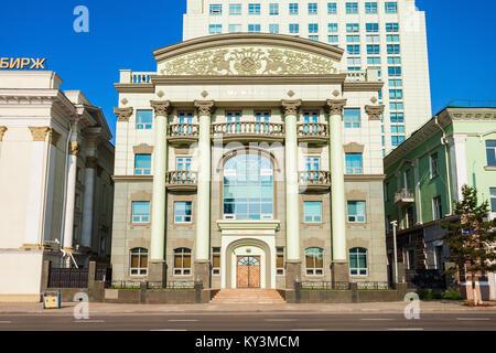 ULAANBAATAR, MONGOLIA - JULY 12, 2016: Golomt Bank on Chinggis Square (Sukhbaatar Square) in Ulaanbaatar, Mongolia. - Stock Photo