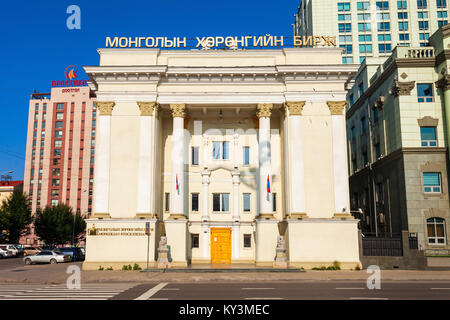 ULAANBAATAR, MONGOLIA - JULY 12, 2016: Mongolian Stock Exchange building on Chinggis Square (Sukhbaatar Square) - Stock Photo