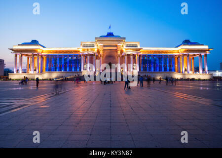 ULAANBAATAR, MONGOLIA - JULY 12, 2016: The Government Palace at night. Its located on the north side of Chinggis - Stock Photo