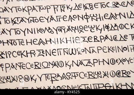 Detail  of a possible first century Greek Manuscript of the New Testament, published as a facsimile by Constantine - Stock Photo
