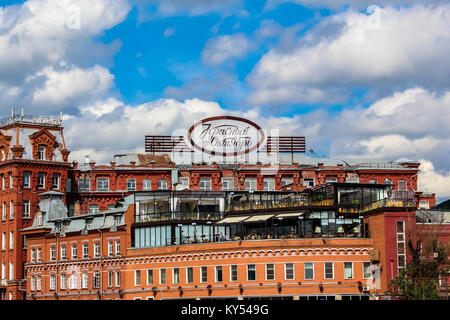 Moscow, Russia - June 19, 2013: View from Moscow-river on the current business center 'Red October' - Stock Photo