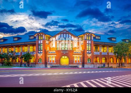 Taiwan Rail Museum In Taipei City - Stock Photo