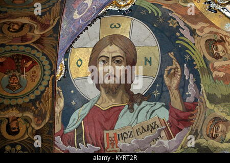 St. Petersburg  Russia  February 23, jesus christ mosaic in the Church of the Resurrection of Christ - Stock Photo