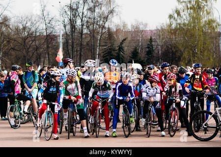 Gomel, Belarus - April 10, 2016: Bicycle sportsmen at the start on Lenin Square - Stock Photo
