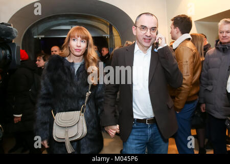 Zagreb, Croatia. 18th Jan, 2018. Nenad Bakic attends the Cycle Vlaho Bukovac - Paris period 1877-1893 exhibition - Stock Photo