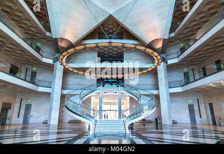 Interior of the Museum of Islamic Art in Doha, Qatar - Stock Photo