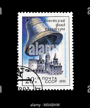 Cancelled postage stamp printed by Soviet Union, that promotes Soviet Culture Fund, circa 1991. - Stock Photo