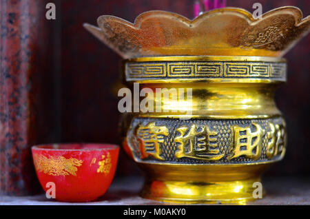 Chinese Incense and Urn - Stock Photo