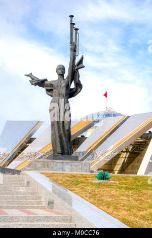 MINSK,  BELARUS - March 11.2017: Belarusian Great Patriotic War Museum and obelisk Minsk - Hero-City on boulevard - Stock Photo