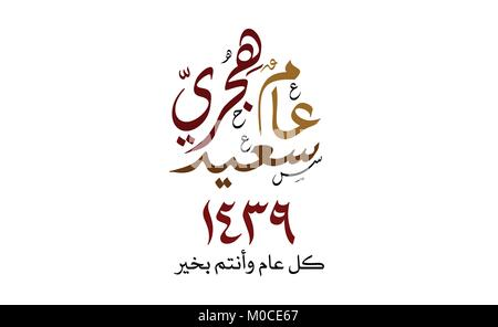 Blessed Hijri New Year In Arabic Calligraphy Type Vintage Background