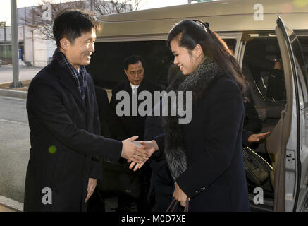 Paju, Gyeonggi, South Korea. 21st Jan, 2018. Jan 21, 2018-Dorasan CIQ, South Korea-North Korean Olympic Delegation - Stock Photo