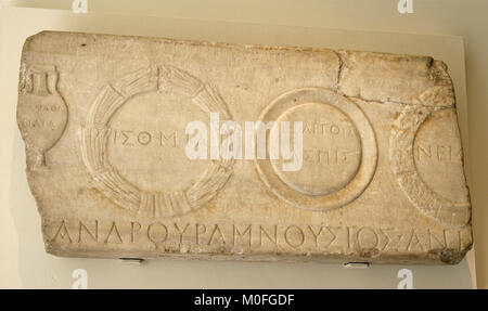 Marble relief of fragment depicting athletic prizes, Roman Mid imperial era, Antonine, 2nd century AD, The Metropolitan - Stock Photo