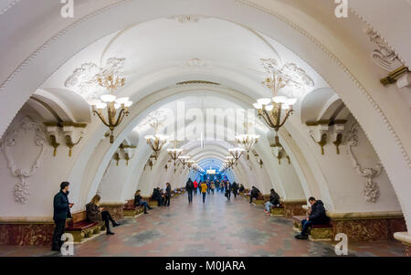 MOSCOW, RUSSIA - NOVEMBER 22, 2016: Arbatskaya metro station. It is one of oldest stations of Moscow metro, was - Stock Photo