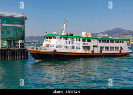 Hong Kong China Asia January 12, 2018 Central Pier Star Ferry Terminal on Hong Kong Island - Stock Photo