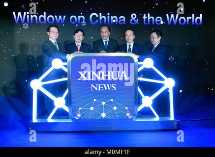 (180123) -- BEIJING, Jan. 23, 2018 (Xinhua) -- Xinhua News Agency President Cai Mingzhao, Editor-in-chief of Xinhua - Stock Photo